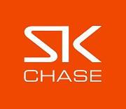 SK Chase: Exhibiting at the Takeaway Innovation Expo